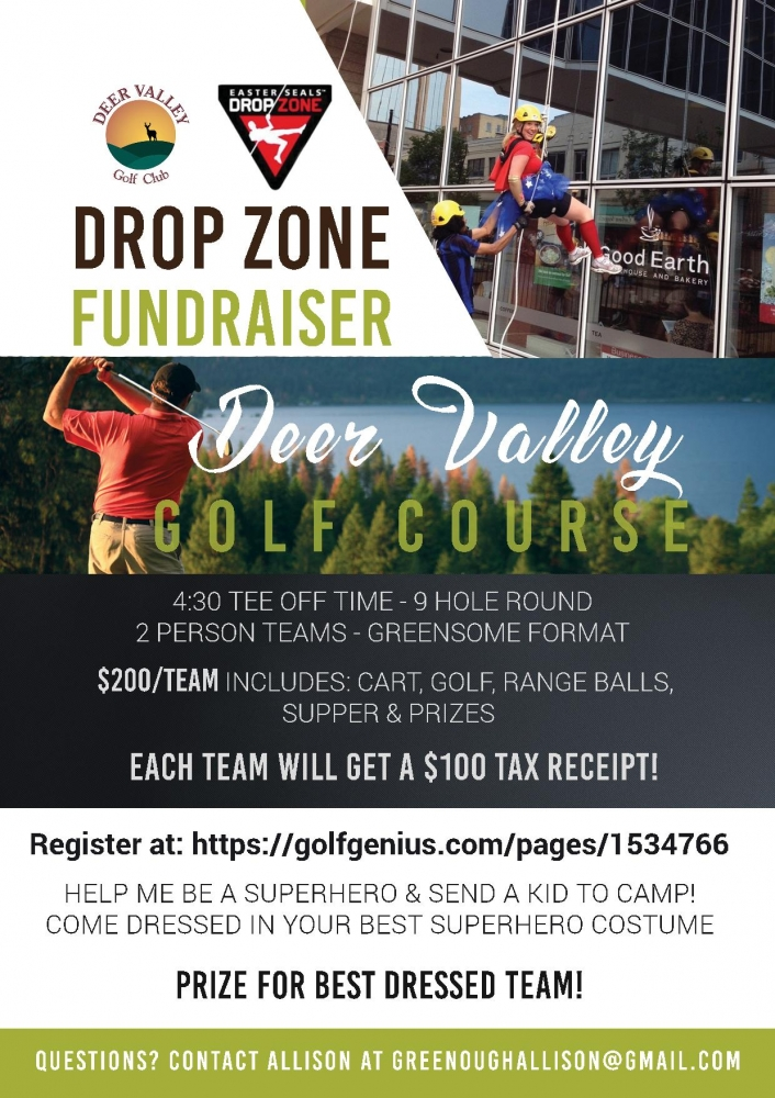 1st Annual Drop Zone Fundraiser to be held Saturday August 11th